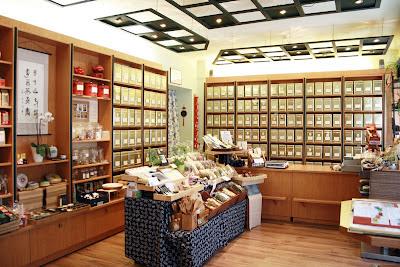 Teeladen Mainz Gu Teehaus